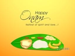 South Indian festival, Happy Onam celebration with illustration of traditional food on banana leaf.